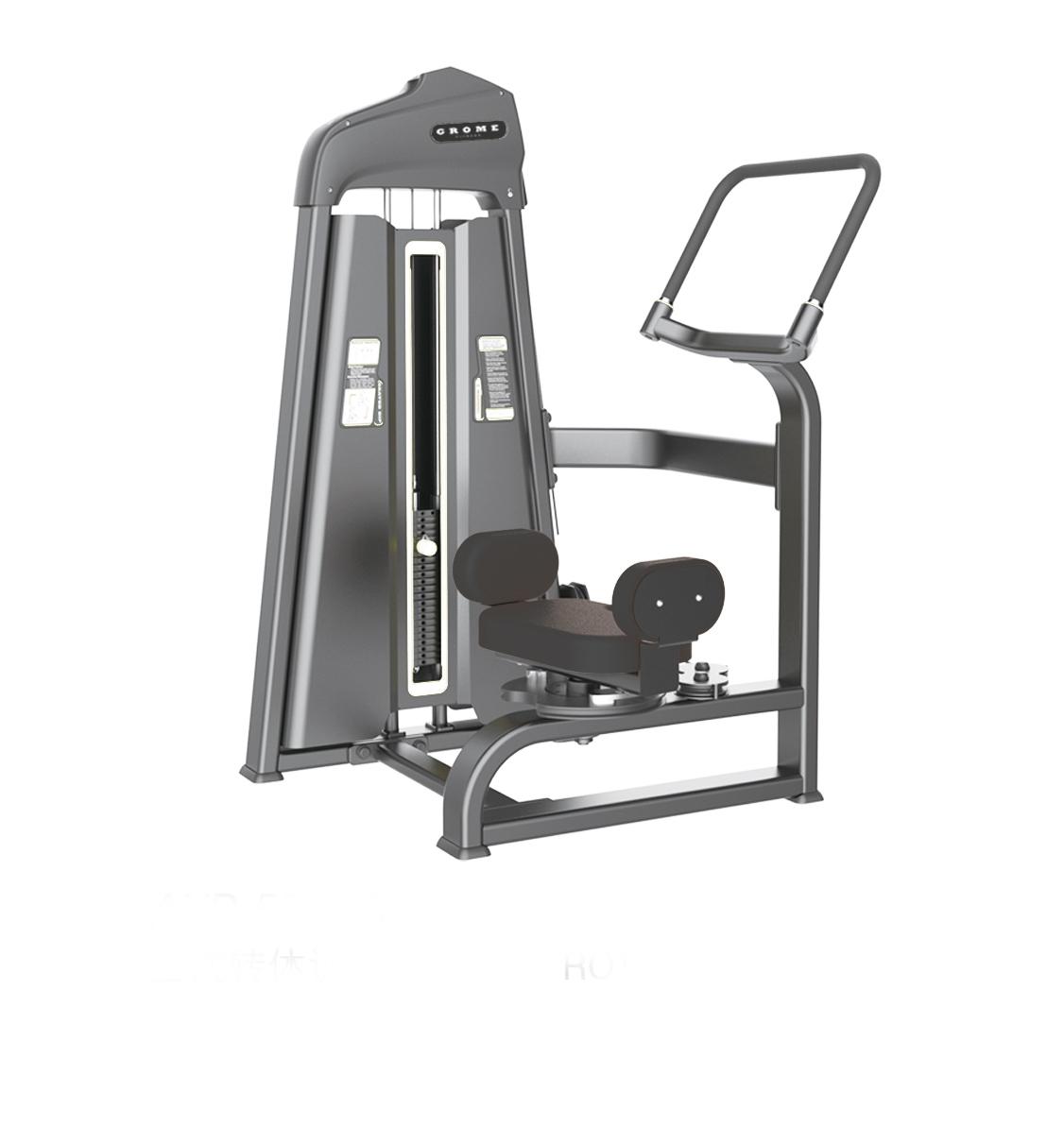 Тренажер GROME Fitness AXD5018A Вращение торса