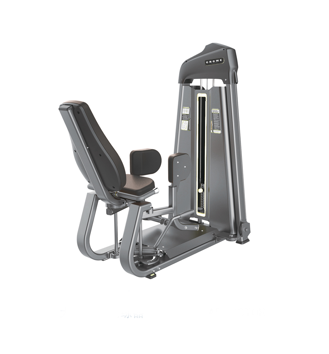 Тренажер GROME Fitness AXD5021A Разведение ног